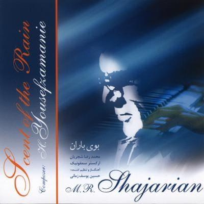 دانلود آلبوم بوی باران محمدرضا شجریان