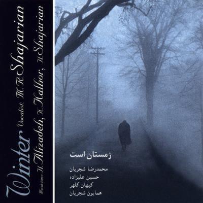 دانلود آلبوم زمستان است محمدرضا شجریان