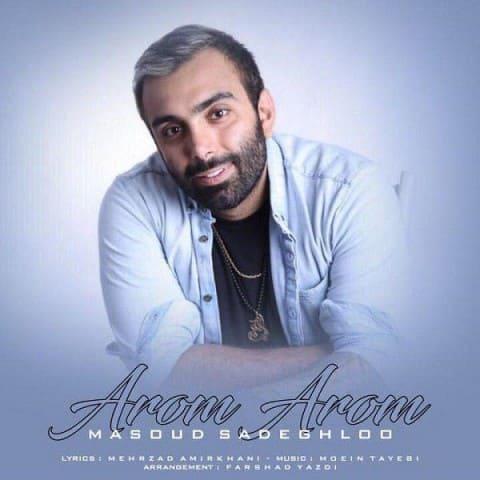 مسعود صادقلو - آروم آروم