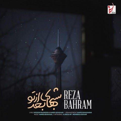 رضا بهرام - شبهای بعد از تو