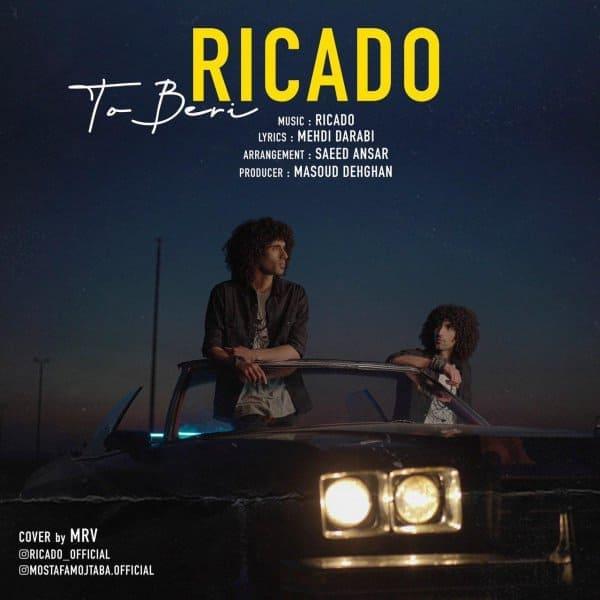 ریکادو - تو بری