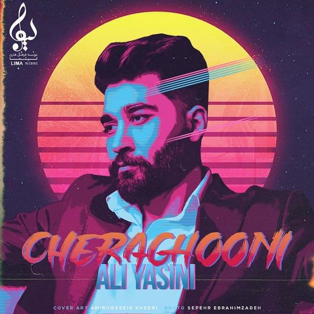 علی یاسینی - چراغونی