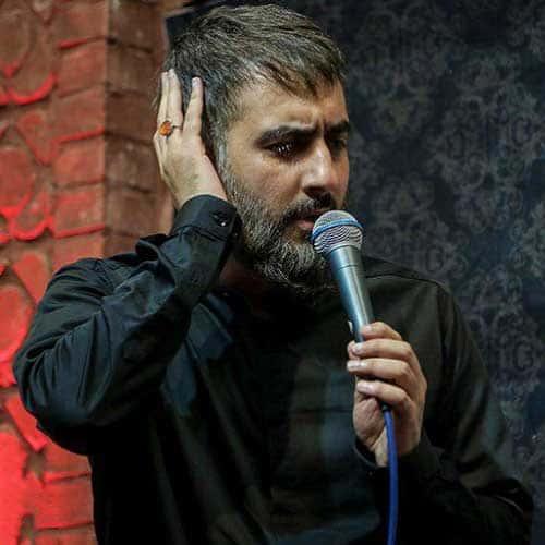 دانلود مداحی به تو از دور سلام محمدحسین پویانفر