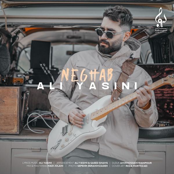 علی یاسینی نقاب