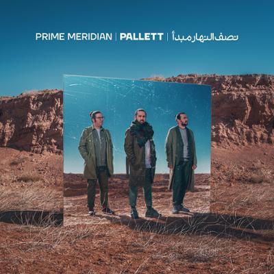 دانلود آلبوم نصف النهار مبدأ گروه پالت