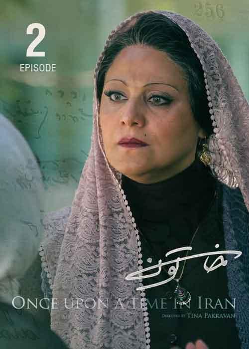 دانلود قسمت دوم سریال خاتون
